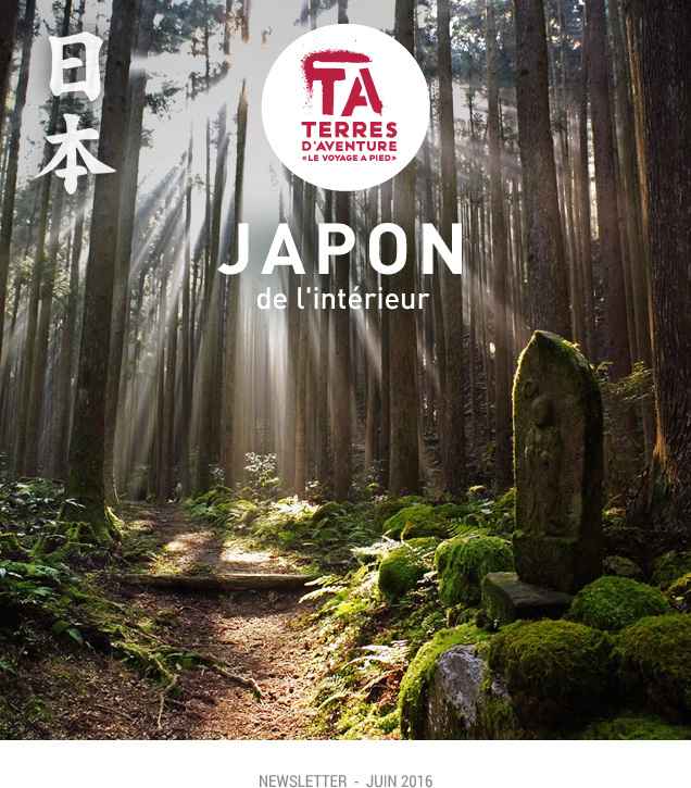 Japon de l'intérieur -  Ogumotori - Kumano - Wakayama - Japon © Wakayama Tourism Federation