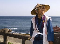 © Shikoku : sentiers du pèlerinage des 88 temples n