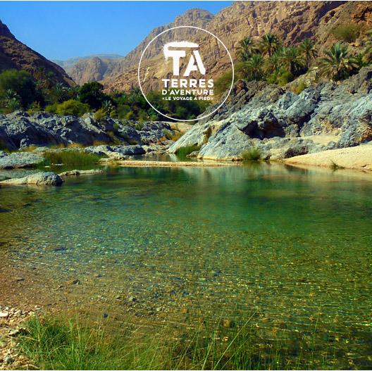 Le Sultanat d'Oman, riche d'une histoire millénaire © E. Najman